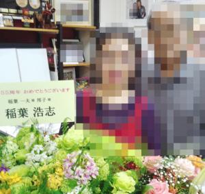 稲葉浩志の父が死去したのは本当?ガセ?死因と告別式と津山新聞の記事(画像)