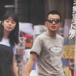 桜井和寿と嫁・吉野美佳の現在まで(目撃談)。馴れ初めは略奪不倫?乳がんはガセ