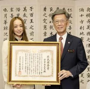 安室奈美恵の涙の理由。沖縄県民栄誉賞受賞のコメント(画像)。羽田空港