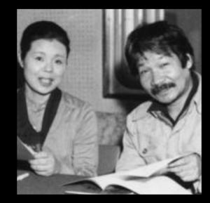 常田富士男が死去。死因は脳出血。現在と息子(葬儀・告別式)画像