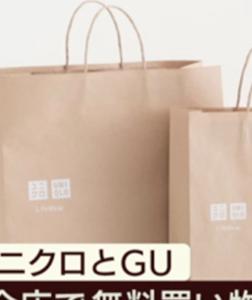 ユニクロの紙袋有料化(10円)は高い?金額/品質(強度と匂い)に批判の声